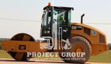 CATERPILLAR CS56.jpg